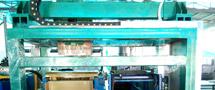 亚博首台智能化橡胶打包机试产成功!